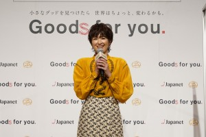 「ジャパネット 新企業CM発表会」に登壇した吉瀬美智子