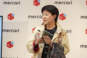 美川憲一が実際にメルカリで買った上着と財布