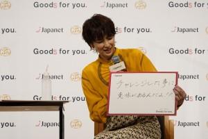 「チャレンジしたことに意味があるんだよ!!」と吉瀬美智子