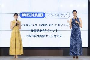イベントに登場した黒谷友香と鷲見玲奈