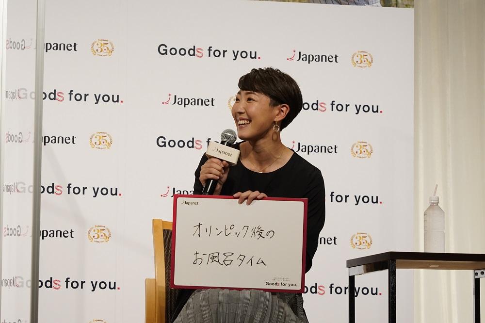 「娘とのお風呂タイム」についてトークした寺田明日香選手