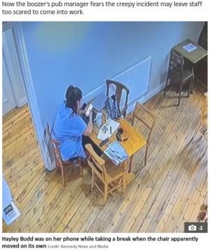 【海外発!Breaking News】女の幽霊が出ると噂のパブで監視カメラが捉えた「勝手に椅子が動いた瞬間」(英)<動画あり>