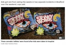 【海外発!Breaking News】大麻が入ったお菓子を食べた少年少女、中毒症状で病院に搬送される(英)