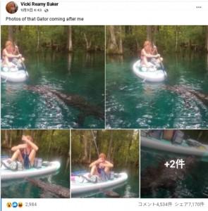襲ってくるワニをパドルで撃退したヴィッキーさん(画像は『Vicki Reamy Baker 2021年9月9日付Facebook「Photos of that Gator coming after me」』のスクリーンショット)