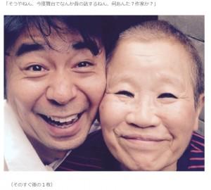 【エンタがビタミン♪】正司敏江師匠をお姫様抱っこした芸人、よゐこ・有野晋哉が回想「客いじりが凄い面白い」