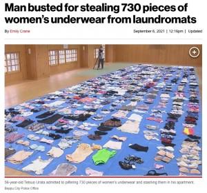 【海外発!Breaking News】大分県別府市の下着泥棒「700枚超が押収され逮捕」が海外でも報道され失笑を買う