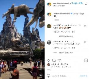 何頭ものゾウが空中を歩き回る(画像は『Vernon James Manlapaz 2021年8月8日付Instagram「Galaxy's Edge」』のスクリーンショット)