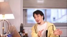 【エンタがビタミン♪】ひろゆき氏こそ「デジタル庁長官に適任」 孫正義氏のツイートに反響「さすが攻めのソフトバンク社長」