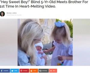 【海外発!Breaking News】目に障がいがある5歳女児、誕生したばかりの弟と初めて対面(米)<動画あり>