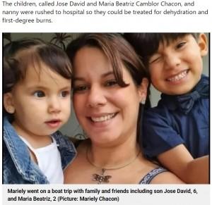 【海外発!Breaking News】4日間漂流した母子3人 自らの命を犠牲に母乳で子供を生還させた母親(ベネズエラ)