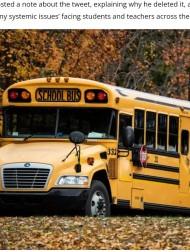【海外発!Breaking News】校外学習用のバスが手配できず ネオンが光るパーティー用バスで出発(米)