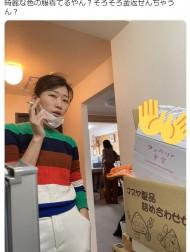 【エンタがビタミン♪】ヒコロヒー「10年かけて作った大きな借金」完済も、さらば森田から「綺麗な色の服着てるやん?」と返済を迫られる