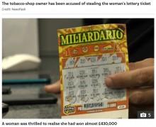 【海外発!Breaking News】6400万円超に当選した宝くじを店員が持ち逃げ 身柄拘束も「この宝くじは自分が購入した」(伊)