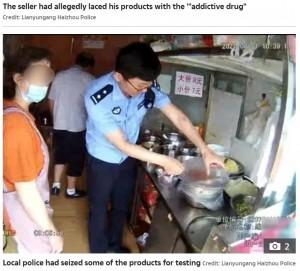 【海外発!Breaking News】麺料理に中毒性のある麻薬成分を混入、店主「売り上げを取り戻したかった」(中国)