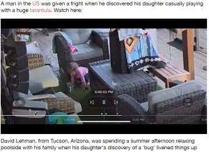 【海外発!Breaking News】「虫さんと遊んでるの」1歳半の娘が見つめるタランチュラに父親大慌て(米)<動画あり>