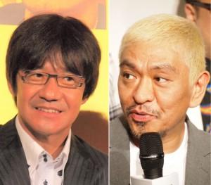 【エンタがビタミン♪】松本人志、内村光良と7年ぶり共演で不思議な関係を露呈 前は「いい子すぎる」と戸惑ったことも
