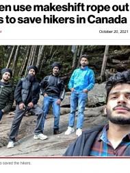 【海外発!Breaking News】シーク教徒の男性ら、頭に巻いていたターバンで滝つぼに落ちたハイカーを救う(カナダ)<動画あり>