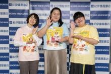 【エンタがビタミン♪】田辺智加、夢はぼる塾でキッチンカー「全国にスイーツを届けたい。吉本にも…」 その腕にはプロからお墨付き