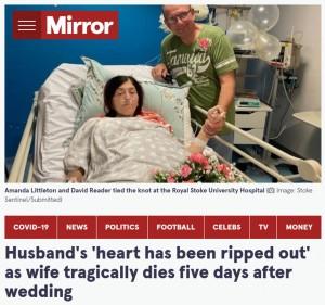 【海外発Breaking News】長年のパートナーと過ごしてきたカップル 結婚式の5日後に末期がんの妻が旅立つ(英)