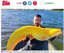 【海外発!Breaking News】バナナのように鮮やかな黄色いナマズ 遺伝子の突然変異が原因か(オランダ)