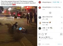 【海外発!Breaking News】事故に遭った女の子と一緒に絵本を読む消防士 心温まる写真も本人は「自分の仕事をしただけ」(米)