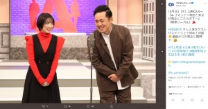 『A-コマンド』で漫才にも挑戦した志田未来と有田哲平(画像は『フジテレビュー!! 2021年10月4日付Twitter「10月5日(火)24時25分~『A-コマンド~有田と美女が発注にこたえます~』」』のスクリーンショット)