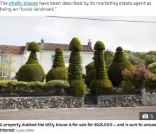 """【海外発!Breaking News】奇抜な庭木で""""ウィリー(男性器)ハウス""""と呼ばれる家、約1億4500万円で売りに(英)"""