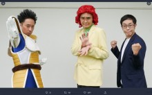 """【エンタがビタミン♪】アイデンティティ田島、声優・野沢雅子のモノマネは""""公認""""ではなく「黙認です(笑)」"""