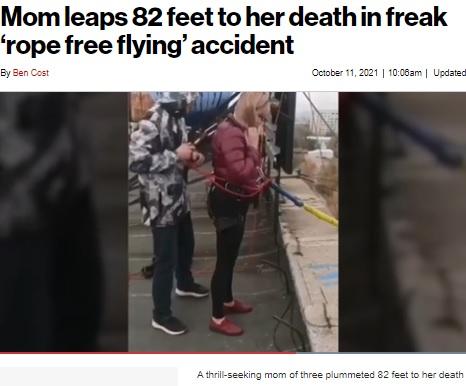 ロープジャンピング直前の女性(画像は『New York Post 2021年10月11日付「Mom leaps 82 feet to her death in freak 'rope free flying' accident」(e-karaganda.kz/east2west news)』のスクリーンショット)