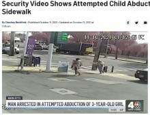 【海外発!Breaking News】白昼堂々と3歳女児を誘拐する恐怖の瞬間 目撃者は「冗談かと…クレイジーだ」(米)<動画あり>