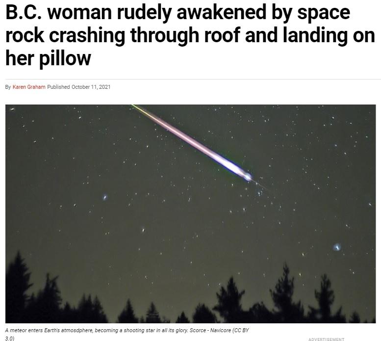 就寝中に隕石が枕元に落下!(画像は『Digital Journal 2021年10月11日付「B.C. woman rudely awakened by space rock crashing through roof and landing on her pillow」(CC BY 3.0)』のスクリーンショット)