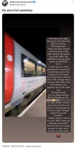 【海外発!Breaking News】ガラガラの電車内で居眠りした女性、そばに座る男性を疑うも後に感謝することに(英)