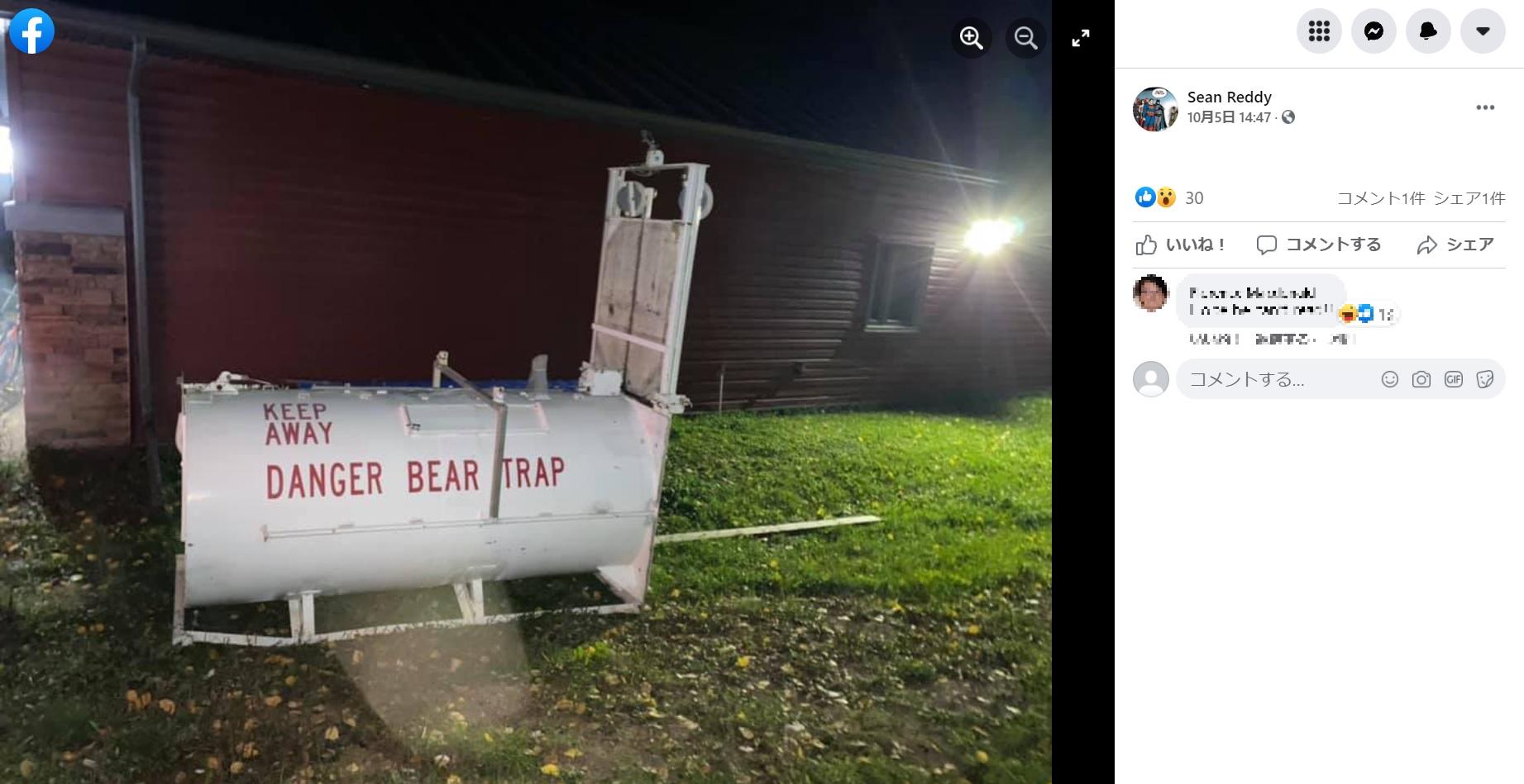 クマを捕獲するために設置された罠(画像は『Sean Reddy 2021年10月5日付Facebook「Fun times living in the woods of Northern Alberta!」』のスクリーンショット)