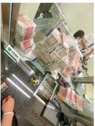 【海外発!Breaking News】約9千万円の現金を銀行員に手で数えさせた男性 金持ちの横暴な態度に呆れの声(中国)