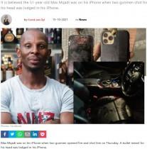 【海外発!Breaking News】通話中に銃撃、頭を狙われるもiPhoneに命を救われた実業家(南ア)