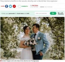 【海外発!Breaking News】焚火で第一次世界大戦時の不発弾が爆発 新婚旅行中の妻が重傷、弟ら2名死亡(ウクライナ)