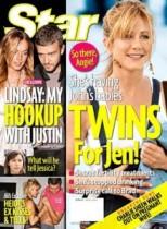 【イタすぎるセレブ達】ジェニファー・アニストン双子を妊娠か?