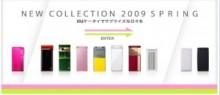 KDDIと沖縄セルラー、ライフスタイルに合わせて選べるモデルなどau携帯電話12機種を順次発売
