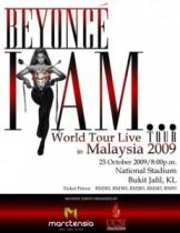【イタすぎるセレブ達・番外編】ビヨンセついにマレーシアでコンサートが決定。2007年の屈辱を晴らす。