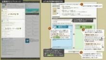 ブログの目次を自動的に生成するサービス 「Mokuji(もくじ)」ベータ版公開!