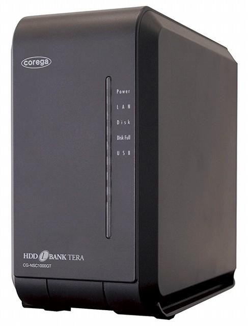 コレガ、5機能搭載 NASケース「CG-NSC1000GT」を発売