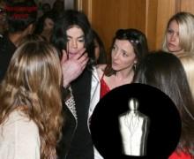"""【イタすぎるセレブ達・番外編】マイケル・ジャクソンの香水""""My DNA=M""""が誕生。"""
