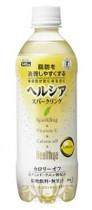 ヘルシアシリーズ第三弾 健康炭酸飲料「ヘルシア スパークリング」を発売 花王