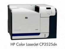 日本HP、企業向けA4カラーレーザープリンター新製品「CP3525dn」など2機種を発売