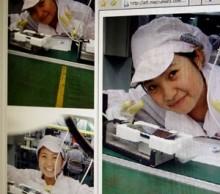 """【海外仰天ニュース】 """"中国のiPhone工場はこんな子を働かせているのか!"""" 360もコメントが集まった女性作業員。"""