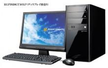 Corei7プロセッサー搭載「E−GG+(エッグプラス)」シリーズ発表 マウスコンピュータ