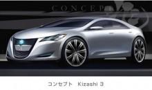スズキがニューヨークモーターショーに「コンセプト Kizashi 3」出品