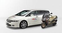 ホンダが先進安全自動車及び安全運転支援システムの公道実証実験開始