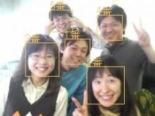 笑顔採点『笑顔モード』開始 携帯コンテンツ業界初 ゼータプリッジ