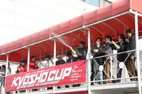 2008年全日本R/Cツーリングカー選手権『京商カップ』情報がHPに掲載